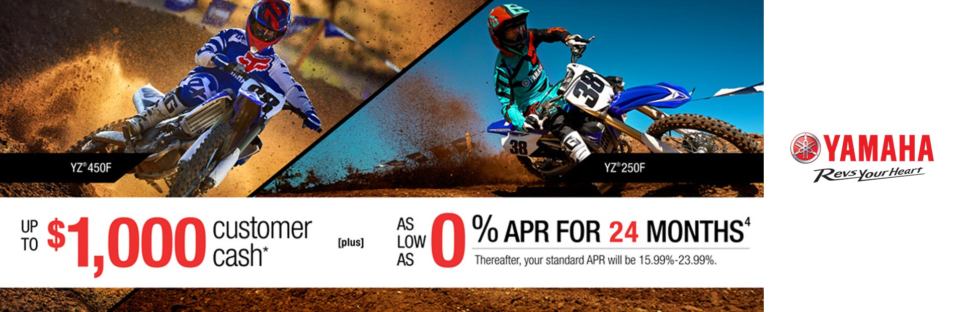 Yamaha: As Low As 0% APR for 24 Months